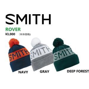 【送料無料(一部地域は除く)】SMITH BEANIE ビーニー 【SMITH ROVER 】 スノーボード スキー スノボ 日本正規品|gfcreek