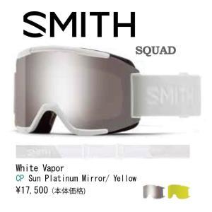 19-20 SMITH 40% OFF スミス スカッド アジアンフィット 【SMITH SQUAD...