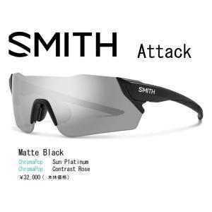 2019 40% OFF SMITH スミス サングラス 【 SMITH ATTACK MATTE BLACK 】 BIKE 自転車 ロード RUNNING ランニング 登山 トレイル SUNGLASS gfcreek