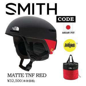 20-21 30% OFF SMITH スミス MIPS ノースフェイス【SMITH CODE MATTE TNF RED 】 スノーボード スキー ヘルメット スノボ HELMET 日本正規品 JAPAN|gfcreek