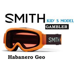 20-21 30% OFF SMITH スミス ギャンブラー アジアンフィット 【SMITH GAMBLER HABANERO GEO 】 スノーボード スキー ゴーグル スノボ GOGGLE 日本正規品|gfcreek