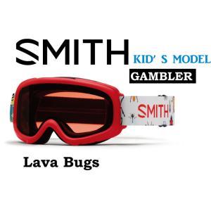20-21 30% OFF SMITH スミス ギャンブラー アジアンフィット 【SMITH GAMBLER LAVA BUGS 】 スノーボード スキー ゴーグル スノボ GOGGLE 日本正規品|gfcreek