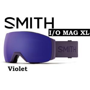 20-21 30% OFF SMITH スミス IO MAG XL アジアンフィット 【SMITH I/O MAG XL VIOLET 】 スノーボード ゴーグル スノボ GOGGLE 日本正規品|gfcreek