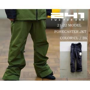【予約商品】21-22 【241 TWO FOR ONE】FORECASTER PANTS スキー スノーボード ウェア パンツ バックカントリー SKI SNOWBOARD CL|gfcreek
