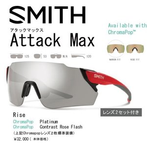 SMITH サングラス  ■ATTACK MAX :Rise ■LENS:ChromaPop Sun...