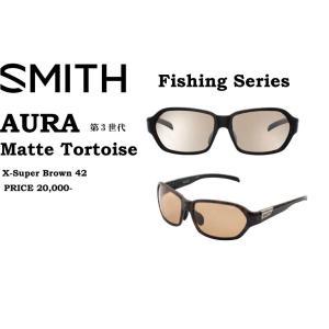 SMITH スミス サングラス 【SMITH AURA  MATTE TORTOISE 】 フィッシング 釣り 偏光 偏向 SUNGLASS X-SUPER gfcreek