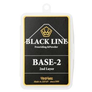 【ネコポス便発送可】マツモトワックス BLACKLINE BASE-2 スキー スノーボード チューンナップ ホットワックス 簡易|gfcreek
