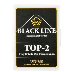 【ネコポス便発送可】マツモトワックス BLACKLINE TOP-2 スキー スノーボード チューンナップ ホットワックス 簡易|gfcreek