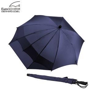 EuroSCHIRM ユーロシルム スウィングバックパック 雨 傘 日除け キャンプ 登山 ネイビー アンブレラ 父の日|gfcreek