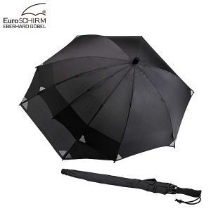 EuroSCHIRM ユーロシルム スウィングバックパック 雨 傘 日除け キャンプ 登山 リフレクトブラック 反射 安全 アンブレラ 父の日|gfcreek