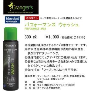 ■モデル:パフォーマンスウォッシュ ■価格:¥1,000 +税 ■容量:300ml  ・洗濯機に直接...