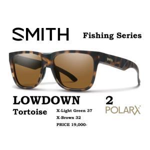 SMITH スミス サングラス 【SMITH LOWDOWN 2 TORTOISE 】 フィッシング 釣り 偏光 偏向 SUNGLASS X- gfcreek
