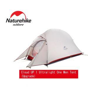 このテントは、超軽量の20Dナイロン、7001アルミニウムポールを使用し、強度と重量に優れたモデルで...
