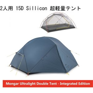 ■モデル名:Mongar Ultralight Double Tent - Integrated E...