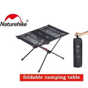 【NatureHike】超軽量 アウトドア テーブル 机 キャンピングテーブル テント キャンプ 車中泊 アウトドア BBQ 登山 山岳 ツーリング 災害 防災|gfcreek