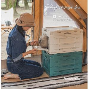 【NatureHike】折りたたみ収納ボックス テント キャンプ 車中泊 アウトドア BBQ 登山 山岳 ツーリング 災害 防災 おもちゃ箱|gfcreek