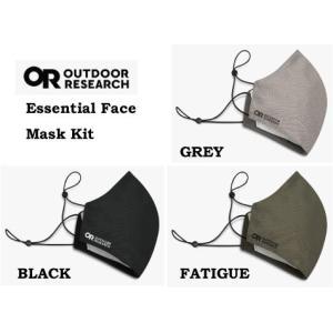 【送料無料】マスク Outdoor Reserch Face Mask Kit オシャレ アウトドア キャンプ 登山|gfcreek