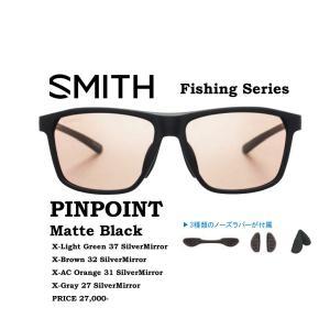 SMITH スミス サングラス 【SMITH PINPOINT MATTE BLACK 】 フィッシング 釣り 偏光 偏向 SUNGLASS X-SILVER gfcreek
