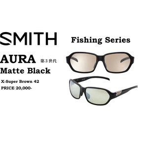 SMITH スミス サングラス 【SMITH AURA  MATTE BLACK 】 フィッシング 釣り 偏光 偏向 SUNGLASS X-SUPER gfcreek