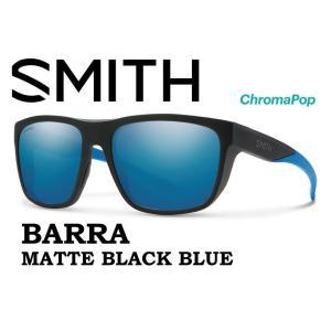 【SALE】 SMITH スミス サングラス 40% OFF 【SMITH BARRA MATTE BLACK BLUE 】 登山 自転車 釣り フィッシング クロマポップ 偏光 偏向 SUNGLASS|gfcreek