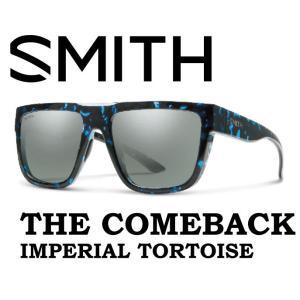 【SALE】 SMITH スミス サングラス 40% OFF 【SMITH COMEBACK  IMPERIAL TORT 】 登山 自転車 釣り フィッシング クロマポップ 偏光 偏向 SUNGLASS|gfcreek