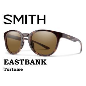 SMITH スミス サングラス 【SMITH EASTBANK  TORTOISE 】 登山 自転車 釣り フィッシング 偏光 偏向 SUNGLASS gfcreek