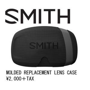 SMITH スミス MOLDED LENS CASE ゴーグルケース レンズケース バックカントリー...