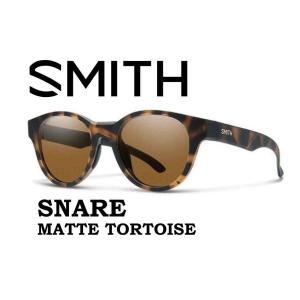 【SALE】 SMITH スミス サングラス 40% OFF 【SMITH SNARE  MATTE TORTOISE  】 登山 自転車 釣り 偏向 偏光 SUNGLASS POLAR BROWN|gfcreek
