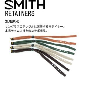 【送料無料(一部地域は除く)】SMITH スミス STANDARD RETAINERS 登山 釣り FISHING サングラス リテーナー スノーボード スキー|gfcreek