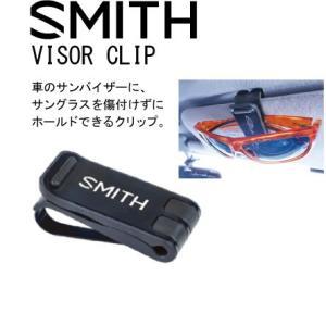 【送料無料(一部地域は除く)】SMITH スミス VISOR CLIP サングラス バイザークリップ サンバイザー 車 カー用品 gfcreek