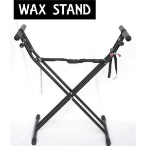 チューンナップ スタンド TUNE-UP 折りたたみ 軽量 ワックス スタンド WAX STAND ...