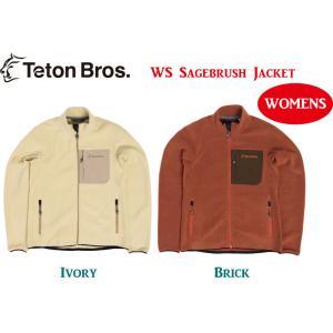 Teton Bros ティートンブロス WS SAGEBRUSH JACKET 女性 フリース ジャケット バックカントリー 登山 キャンプ アウトドア スキー スノーボード|gfcreek