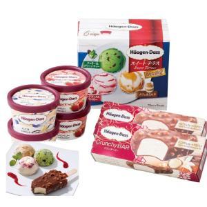 ハーゲンダッツといえばこの味。誰もが大好きなバラエティ豊かなハーゲンダッツの夏季限定スーパープレミア...