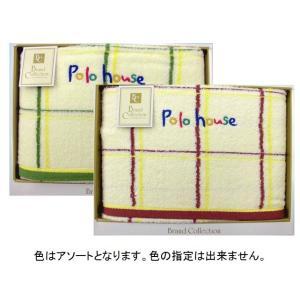 ポロハウスの大判バスタオルです。サイズ 幅73cm×137cm通常より大きめのバスタオルです。在庫が...
