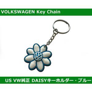VW US純正 DAISYキーホルダー・ブルー フォルクスワーゲン