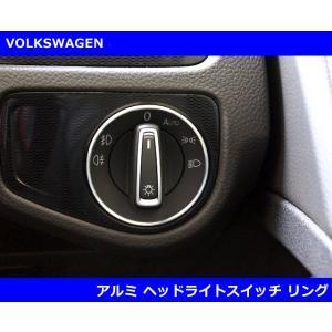 VW アルミ ヘッドライトスイッチリング ゴルフ