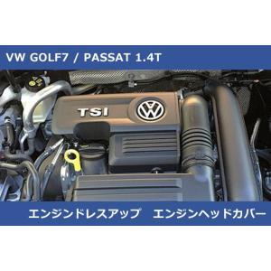VW ゴルフ7 / ポロ / パサート 1.2 / 1.4T エンジンヘッドカバー GOLF7,PO...