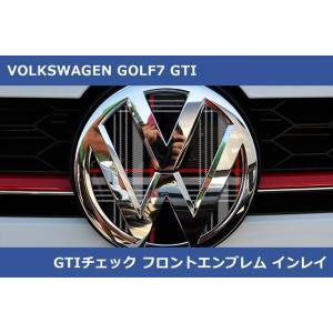 VW フロント エンブレム用 GTIチェック インレイ GOLF7