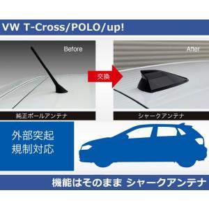 VW Tクロス/ポロ/アップ! シャークアンテナ・ピアノブラック (core OBJ)