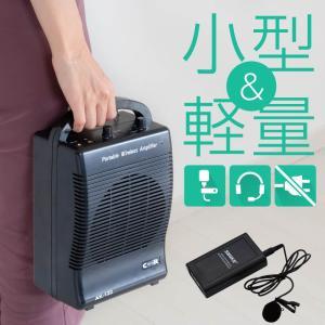 ワイヤレスマイクセット 小型アンプ内蔵スピーカー 15W 充電式 軽量2.4kg ピンマイク インカムマイク イベント カラオケ _73049の画像