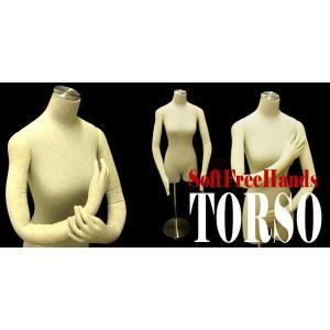 トルソーマネキン 9号 ソフトハンド付 _74079|ggbank