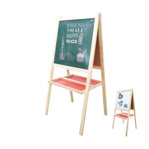 ホワイトボード 黒板 ウェルカムボード マグネット トレイ 脚付き 玄関 店舗 木製  メニューボード お絵かきボード チョーク   _74135