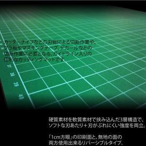 A3サイズ カッティングマット 両面仕様 _75011|ggbank
