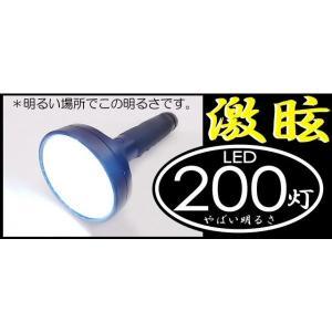 LED懐中電灯 ブラック LED200灯 _75018|ggbank
