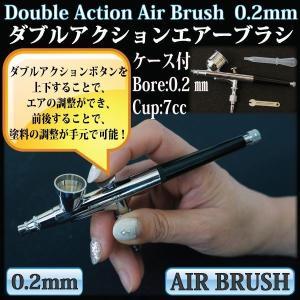 0.2mmエアブラシ ダブルアクション _75032 ggbank