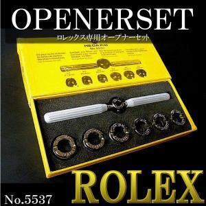 ROLEX専用オープナーセット _75080 ggbank