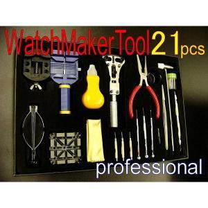 時計工具セット 21pcs _75084 ggbank