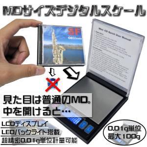 デジタルスケール 100g 0.01g単位 MDサイズ _75100 ggbank