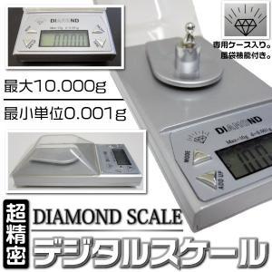 デジタルスケール 10g 0.001g単位 _75102 ggbank