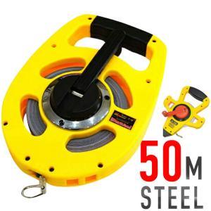 メジャー 50M 防錆加工 鋼製 軽量 コンパクト 巻き 巻尺 スケール 計測 巻き尺 測量用品 _75132 ggbank